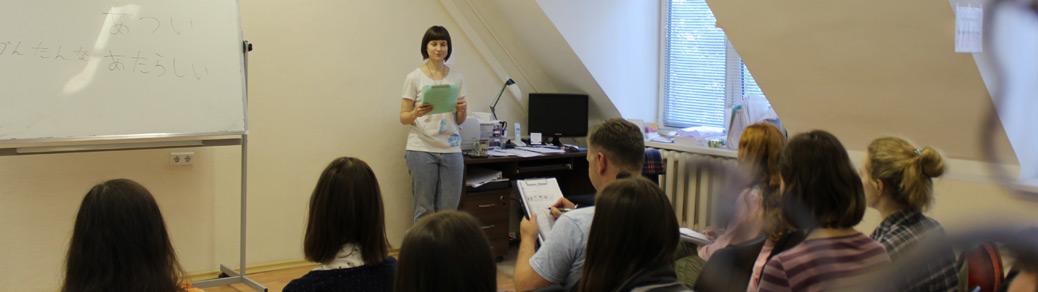 Лекции для учеников нашего центра! Читаем манга и художественную <br>литературу на языке оригинала. Расписание и подробности тут.