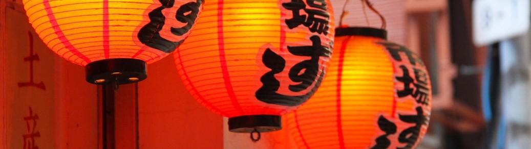 Центр восточных языков проводит набор в группу китайского языка для продолжающих! <br>Запись по ссылке.