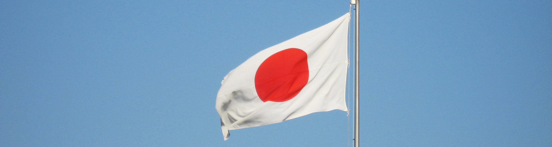 11 февраля – День основания государства в Японии – 建国記念の日 (Kenkoku Kinen no Hi)