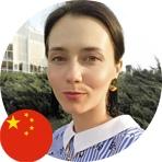 Отзывы о курсах китайского языка